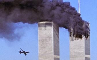 Resultado de imagen para 11 de septiembre + micubaporsiempre